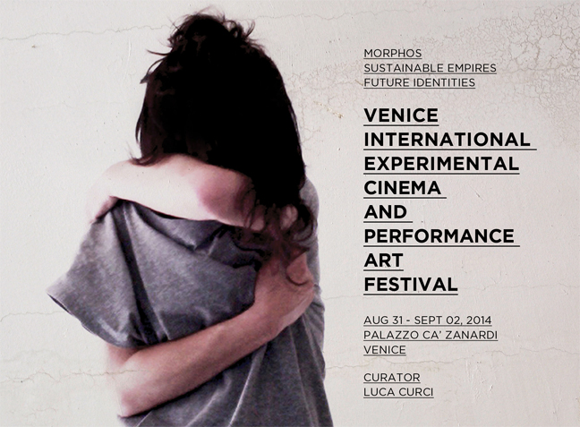 film_festival_opening_001_web